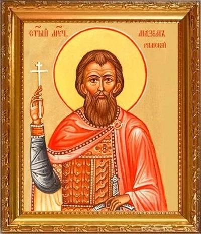 Коли день ангела у максима. Імя максим в православному календарі (святцях)