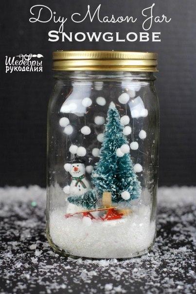 Робимо снігову кулю. Як зробити снігову кулю своїми руками