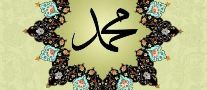 Мухаммед пророк-біографія. Ким був мухаммед