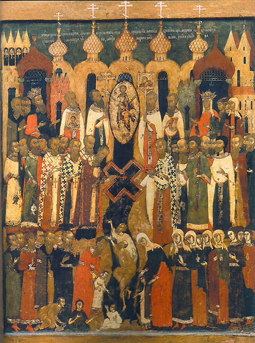 Про свято  походження древа чесного і животворящого хреста господнього. Походження хреста господнього