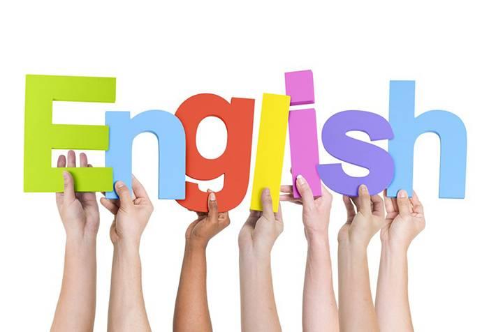 Завантажити англійську мову 4 рік навчання. Навчальна програма
