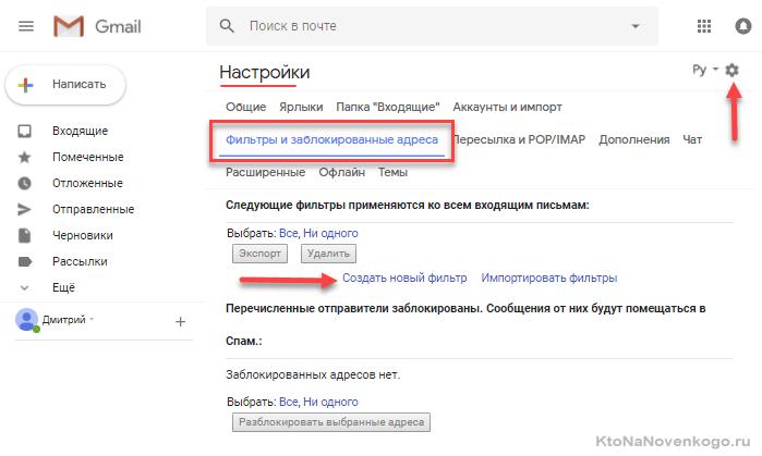 Вхід в пошту gmail. Вхід в пошту google: розбір ряду питань