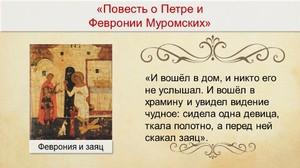 Олімпіади з православя. Шкільний тур олімпіади з опк