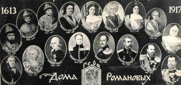 400 річчя романових. Підготовка до урочистостей в костромській області